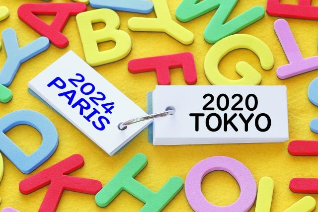 東京オリンピック2020